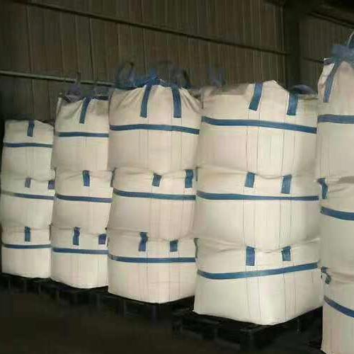 间苯二甲酸-5-磺酸钠批发