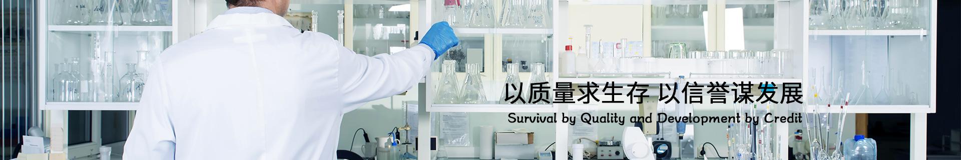 间苯二甲酸-5-磺酸钠